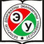 Belarus Devlet Ekonomi Üniversitesi Bölümleri