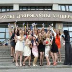 Belarus Üniversitelerinde Eğitim
