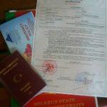 Belarus Eğitim Davetiyesi