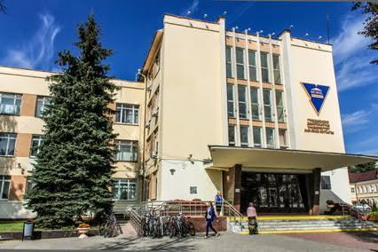 Grodno Yanka Kupala Üniversitesi