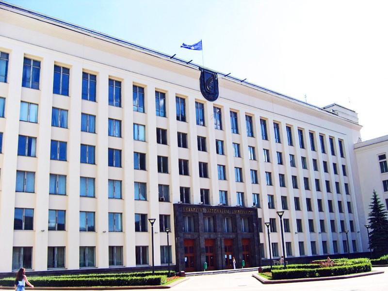 Belarus Devlet Üniversite Binası
