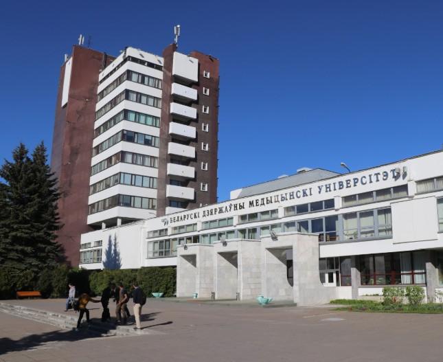 Belarus Devlet Tıp Üniversitesi