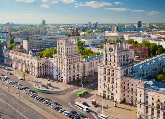 Belarus dil okulu fiyatlari