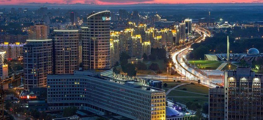 Minsk Rusça Dil Okulu Fiyatları